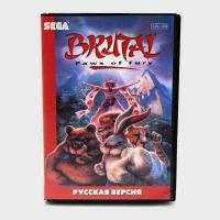 Картридж SEGA: BRUTAL PAWS OF FURY (RUS)